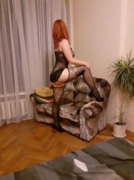 Проститутка Киева Лера ;
