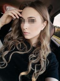 Проститутка Киева Даша, фото 3