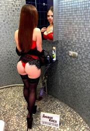 Проститутка Киева Амина, фото 2
