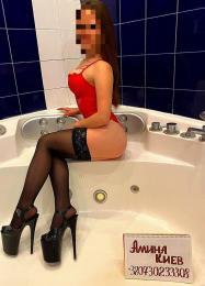 Проститутка Киева Амина, фото 3