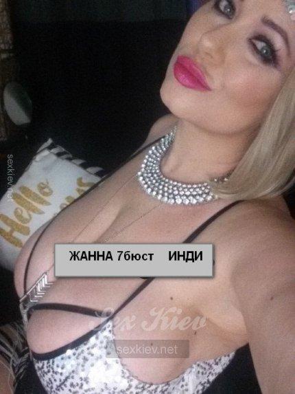 Проститутка Киева ЖАННА 7-й БЮСТ, фото 6