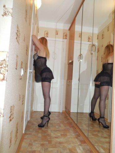 проститутки днепр заказать