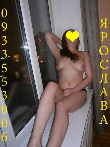 трансы проститутки киев