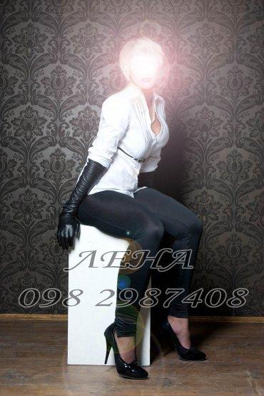Проститутка Киева Елена , фото 3