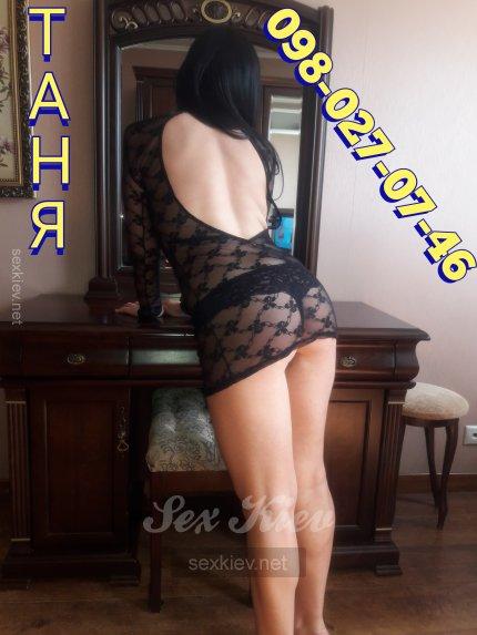 Проститутка Киева Таня, фото 4