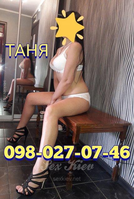 Проститутка Киева Таня, фото 3