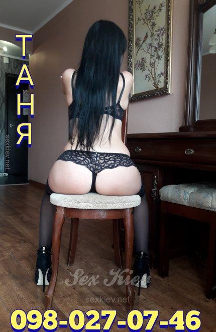 Проститутка Киева Таня