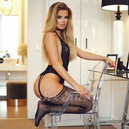 Проститутка Киева Алиса, фото 2