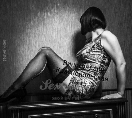 Проститутка Киева Алина стройная Веник, фото 3