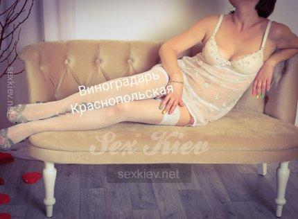 Проститутка Киева Алина стройная Веник, фото 2