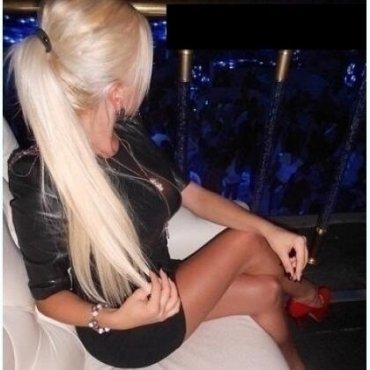 Проститутка Киева Маринка, фото 2