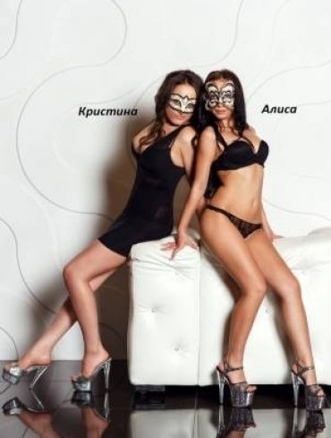 Проститутка Киева Кристина+Алиса, фото 3