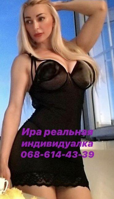 Проститутка Киева Ира индивидуалка