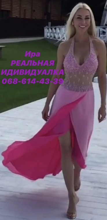 Проститутка Киева Ира индивидуалка, фото 3