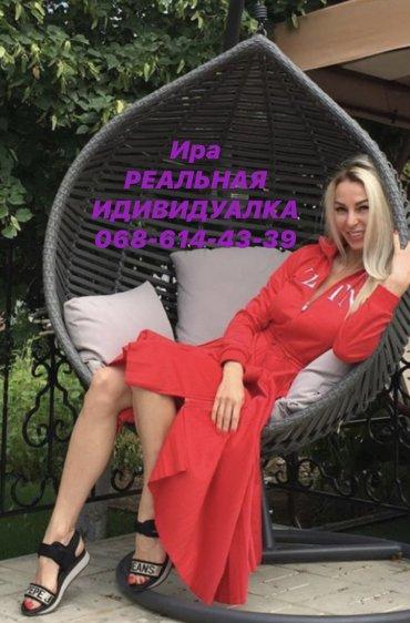 Проститутка Киева Ира индивидуалка, фото 4