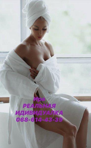 Проститутка Киева Ира индивидуалка, фото 6