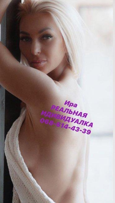 Проститутка Киева Ира индивидуалка, фото 8