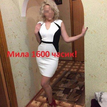 Проститутка Киева Мила, фото 3