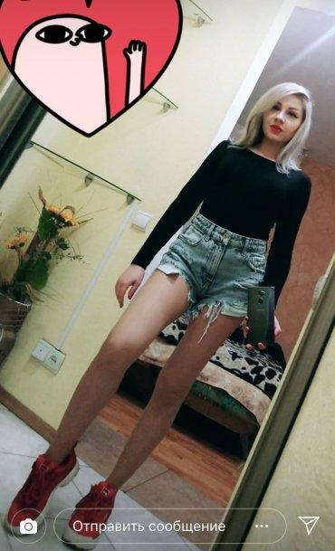 Проститутка Киева Елена Прекрасная