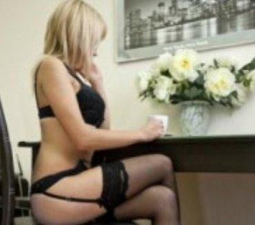 Проститутка Киева Ника   , фото 2