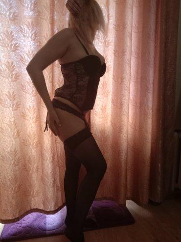 Проститутка Киева Ника   , фото 5