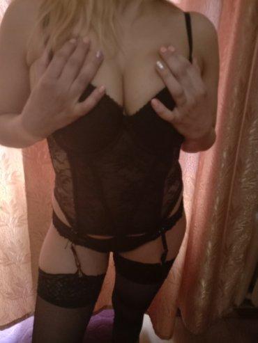 Проститутка Киева Ника   , фото 8