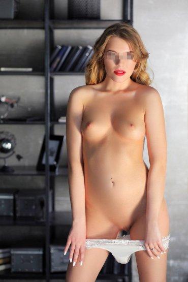 Проститутка Киева Алена, фото 6