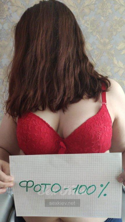 Проститутка Киева Дана, фото 2