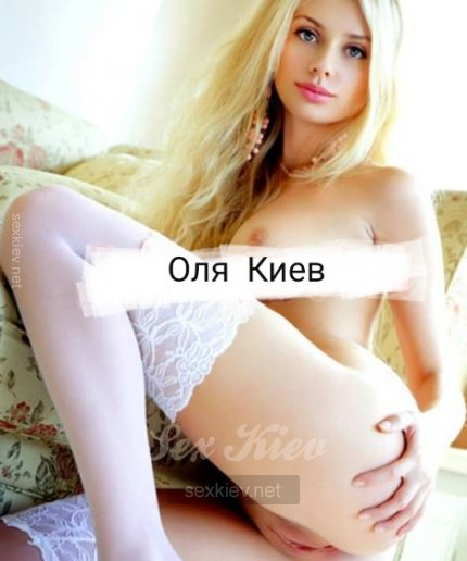 Проститутка Киева Оля, фото 3