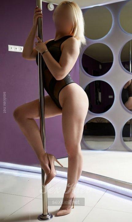 Проститутка Киева Аля