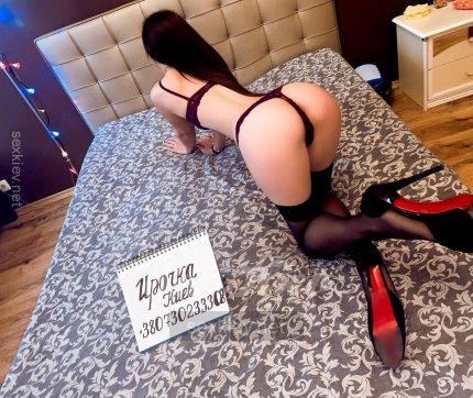 Проститутка Киева Ира Грей , фото 8