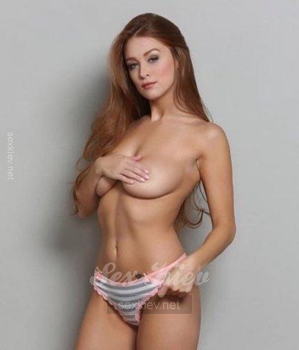Проститутка Киева Катя, фото 3