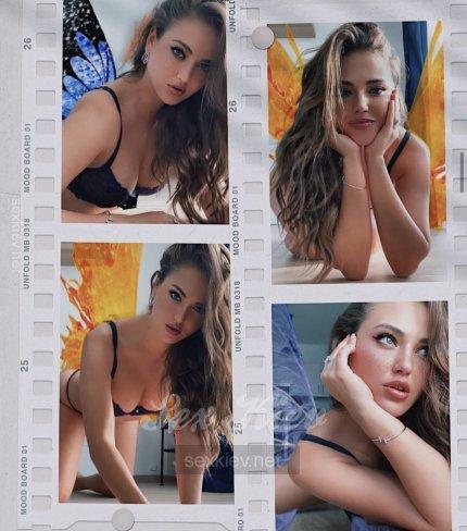 Проститутка Киева Zlata, фото 6