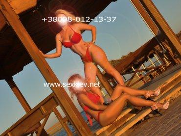 Проститутка Киева ЛесбиМывКиеве, фото 7